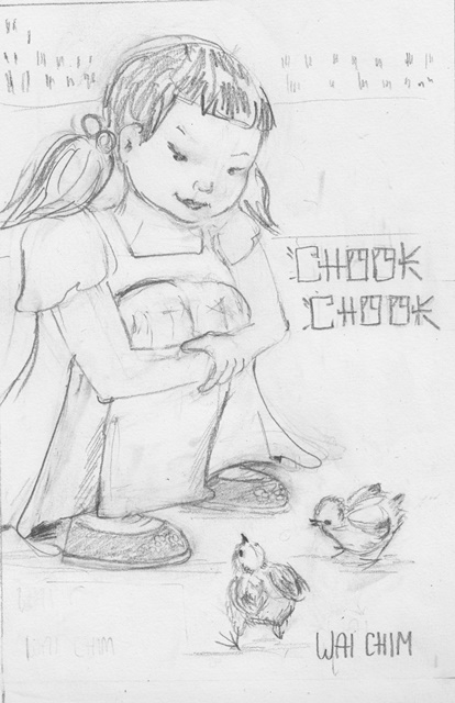 Chook Chook Cover Rough